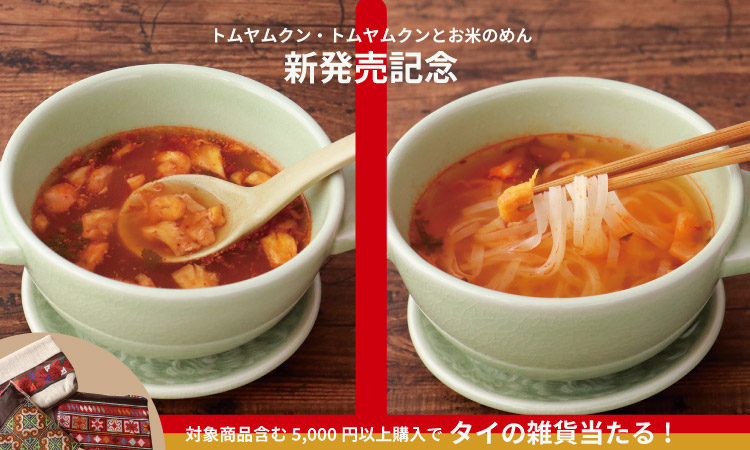 LIFE WITH SOUP 01